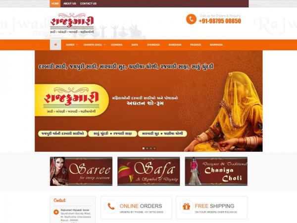 Rajkumari Saree